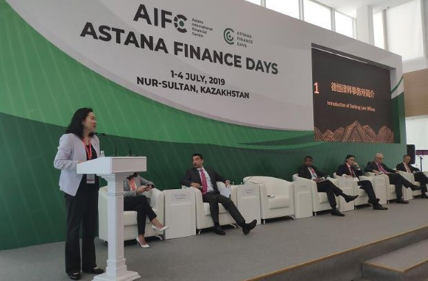 DeHeng Law Offices cooperate with Astana International Exchange